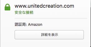 www.unitedcreation.com.png