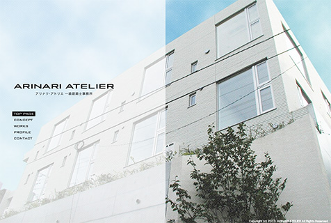 アリナリ・アトリエ一級建築士事務所