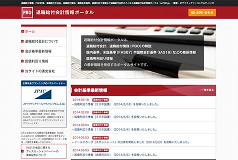 e-PBO.jp