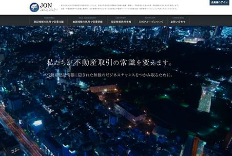 株式会社JON