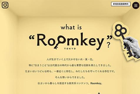 Roomkey Tokyo